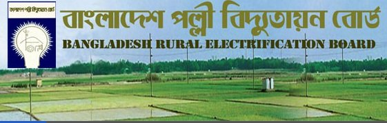 Rural Electrification Board
