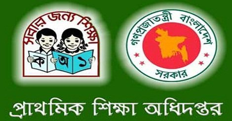 bd Primary Education Job Circular
