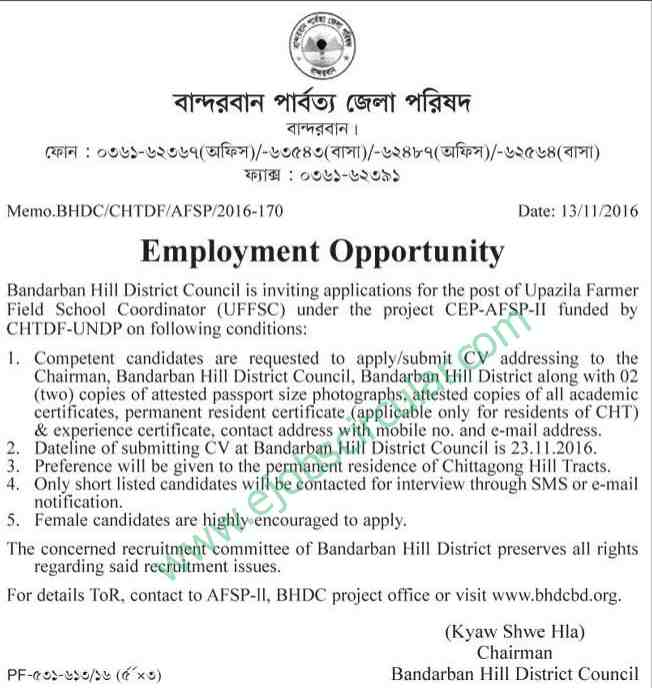 Bandarban Hill District Council job