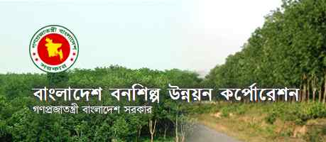 Bangladesh Forest Industries Development Corporation (BFIDC) Job circular