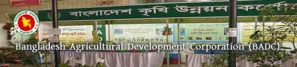 www.badc.gov.bd written exam Schedule