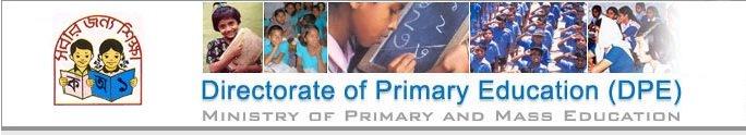 primary School Certificate Result