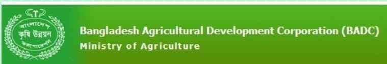 BADC job Circular online application