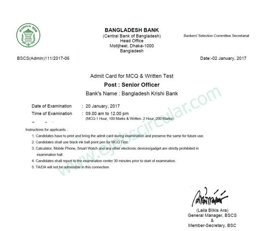 Bangladesh Krishi Bank Admit Card Download
